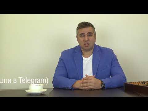 Евгений Сивков: Налоговое администрирование после 6 сентября 2018 года