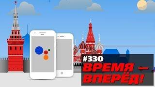 Россия дала первый бой мегакорпорациям. И вот результат