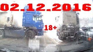 Новая Подборка Аварий и ДТП 18+ Декабрь || Кучеряво Едем