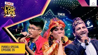 Nepal Lok Star   Litmus Cables Purweli Special   Tulasi Parajuli   Season 1   Top 8