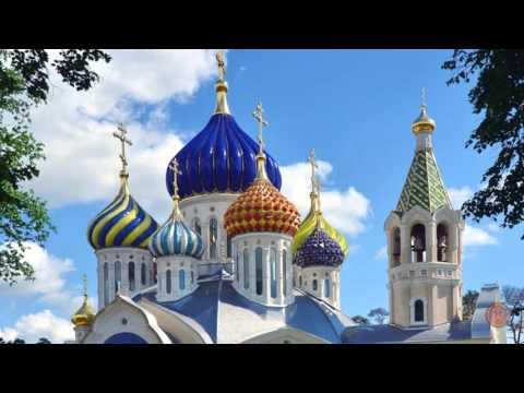 Отношение русской православной церкви к старообрядцам