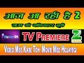 Today's 2 New South Hindi Dubbed Movie TV Premiere Release   Zee Cinema   Movies OK   The Topic