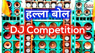 New 2018 Fast Competition Ghanti Mix {DJ SKJ} Sumit Jhansi
