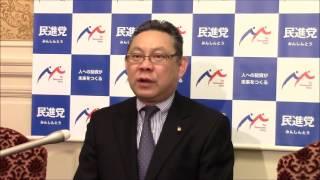 民進党・小川勝也参院幹事長定例記者会見2017年3月28日