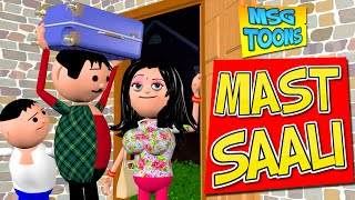 MAST SAALI (मस्त साली) - MSG TOONS Comedy Funny Video Vines | Jokes | School Classroom Jokes