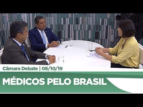 Deputados analisam programa Médicos pelo Brasil