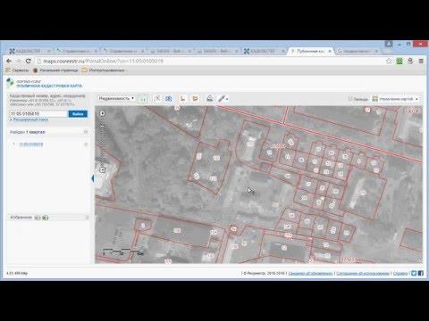 как определить местоположение земельного участка, если его нет на публичной кадастровой карте.
