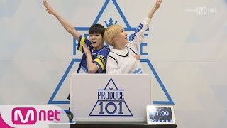 PRODUCE 101 Season2 [101스페셜] 히든박스 미션ㅣ최민기(플레디스) Vs 손동명(RBW) 161212 EP.0
