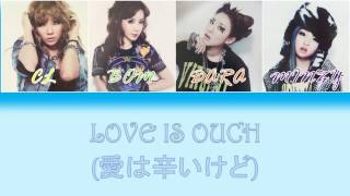 Love Is Ouch (Japanese Version) - 2NE1 (Vietsub)