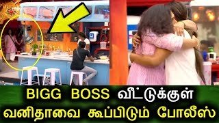 bigg boss 3 tamil episode 12 full episode - TH-Clip