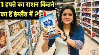 Indian Grocery Prices In England  England Mei Ek Hafte Ka Ration Kitne Ka Aata Hain  Sangwans Studio