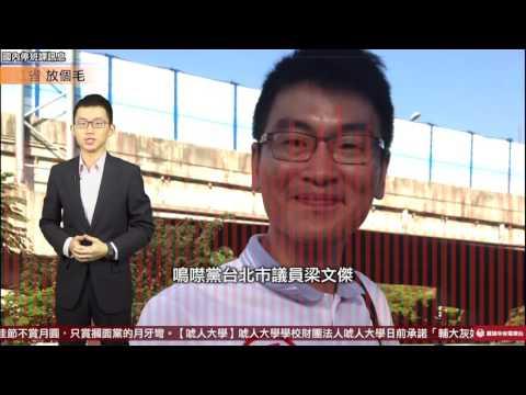[新聞] 郭建宏:華視要陣亡了!當家主播蘇逸洪閃 - Gossiping板 - Disp BBS