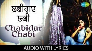 Chabidar Chabi with lyrics | छबीदार छबी | Usha