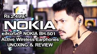 480363c9376 Nokia Original Bh-501 Active Wireless Blutooth Earphones Unboxing And Review