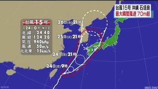 台風15号石垣島で最大瞬間風速70m超