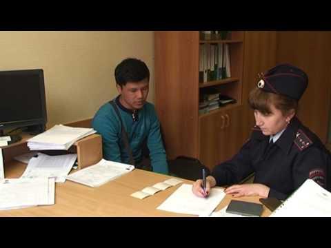 Сотрудниками УВМ ГУ МВД России по региону выявлен иностранный гражданин с поддельными документами