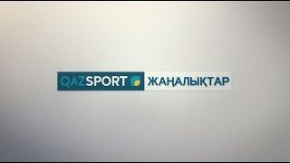 «QAZSPORT» телеарнасының жаңа маусымдағы спорт жаңалықтары
