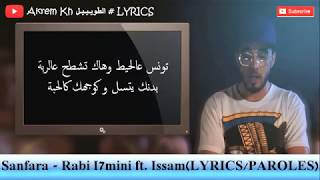 Sanfara   Rabi I7mini Ft  Issam Lyrics Paroles