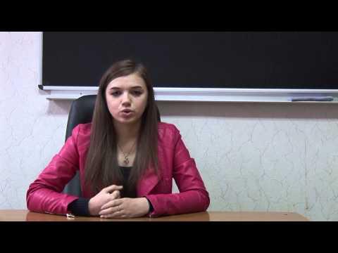 Китаева Алена, ЕГЭ по обществознанию – 88 баллов, 2013