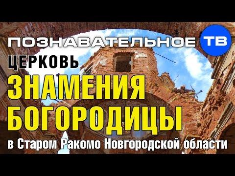 Храмы города донецк ростовской области