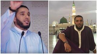 LA VÉRITÉ SUR LE PROPHÈTE MOHAMED ﷺ. RACHID ELJAY