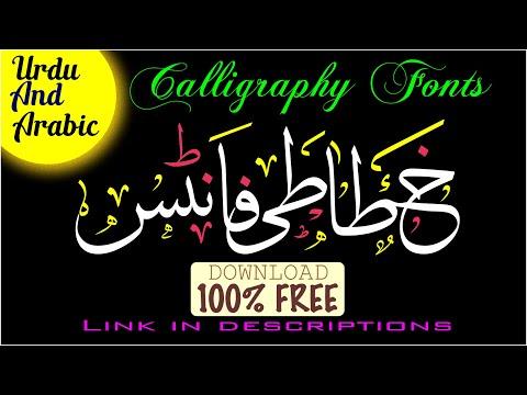 New Khatatti Fonts, 300+ Urdu fonts Download free from #msbGrafix