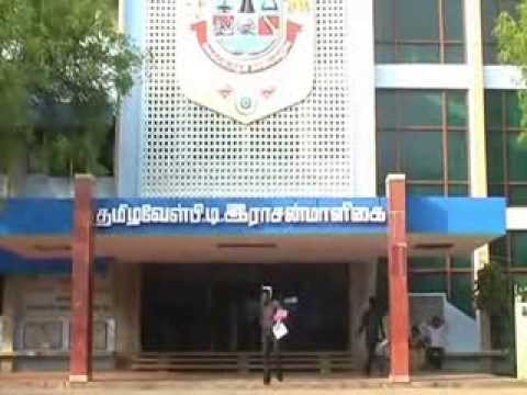 EXCLUSIVE INTERVIEW WITH VICE CHANCELLOR   Uploaded by Suresh Kumar on Oct 22, 2013   Madurai Kamaraj University, Madurai