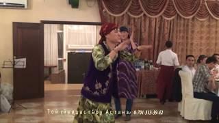 Астана той Жанибек ұсынады 87013133942 . Тамада Ерхан