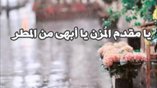 السعد حل .. أبو عبدالملك تحميل MP3
