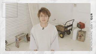 with9月号の表紙はAAA!!西島隆弘さんの10秒インタビュー動画をお届け♡