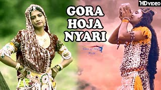 Gora Hoja Nyari | Sonika Singh, Sonu Sharma | Latest Shiv Bhakti Songs | Bhakti Sagar - Download this Video in MP3, M4A, WEBM, MP4, 3GP