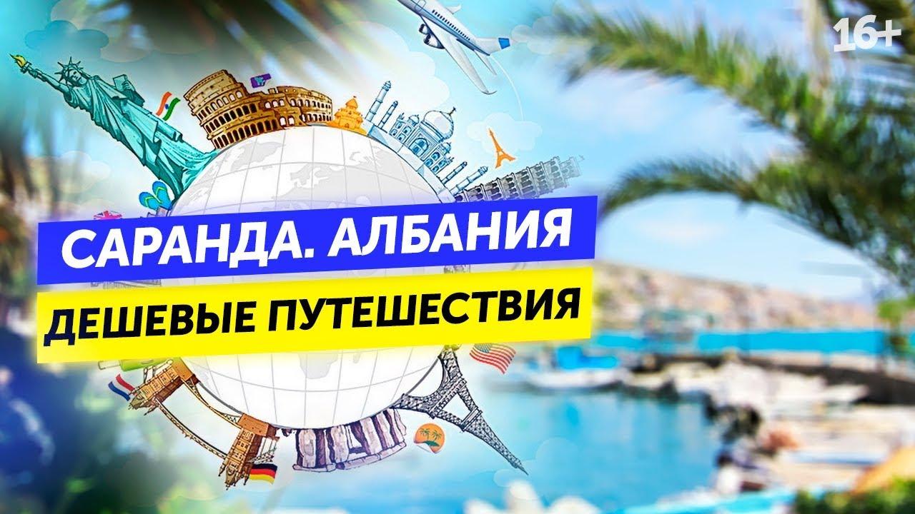 Постер к видео