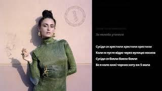 Alina Pash   Bosorkanya