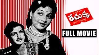 Rechukka - Telugu Full Length Movie - Nandamuri Taraka Ramarao(NTR),Devika