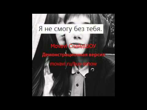 Упоротое видео)