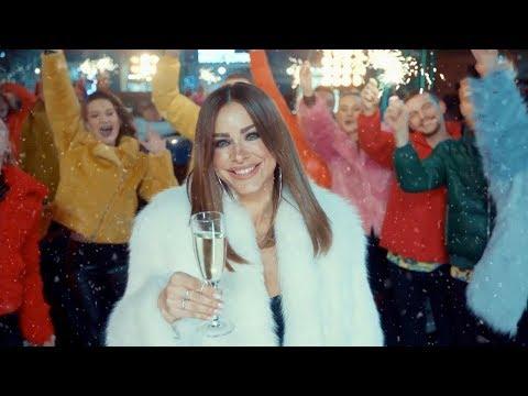 Ани Лорак - Сумасшедшая (Новогодняя ночь на Первом 2019)