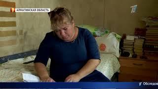 Девочку-инвалида родная мать предлагала мужчинам за 200 тенге!
