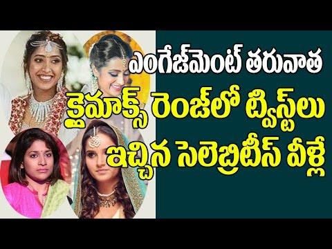 Celebrities Biggest Twists After Engagement   Shriya Bhupal   Trisha   Sania Mirza   Top Telugu TV