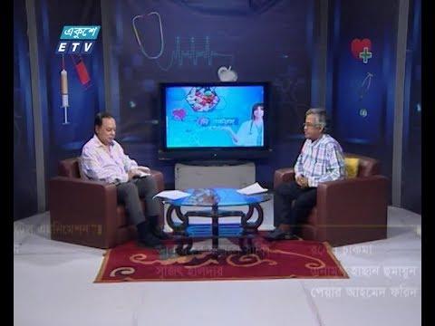 The Doctors || বিষয়: ঠোঁট কাটা, তালু কাটা ও জন্মগত ত্রুটি এবং আমাদের করণীয় || আলোচক: প্রফেসর ডা. বি. কে. দাস, পেডিয়েট্টিক প্লাষ্টিক সার্জন, কেয়ার মেডিকেল কলেজ হাসপাতাল || 09 May 2020 || ETV Health
