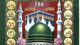 Ya Illaahi Bekason Ko Sirf Tera Aasra.mp4 - YouTube