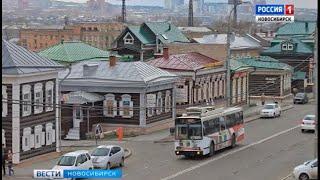 Во Всемирный день экскурсовода туристам показали, где зарождался Новосибирск
