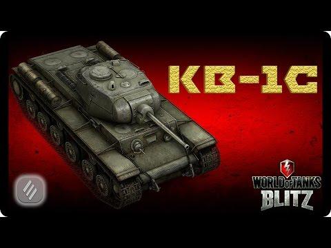 КВ-1С - Ми густа
