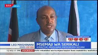 Msemaji wa serikali asema kuwa kaunti ambazo maandamano yameshuhudiwa imeshuka chini kabisa