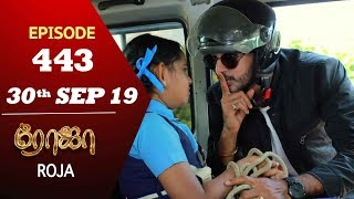 ROJA Serial   Episode 443   30th Sep 2019   Priyanka   SibbuSuryan   SunTV Serial  Saregama TVShows
