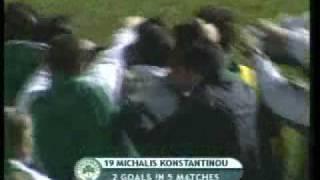 Panathinaikos - Schalke 2-0 (2001-2002)
