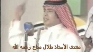 ابوبكر سالم - يا زارعين العنب حفلة ابوظبي