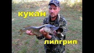 Рыболовный захват для рыбы своими руками
