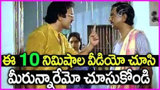 Best Acting Scenes In Telugu Movies - Samsaram Oka Chadarangam Movie Scenes