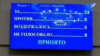 Поддорскому району выделят 15 млн рублей на восстановление социальных объектов, пострадавших от урагана