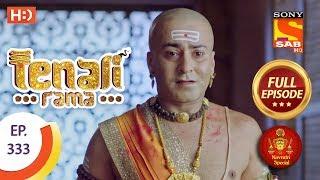 Tenali Rama - Ep 333 - Full Episode - 16th October, 2018 | Navratri Special